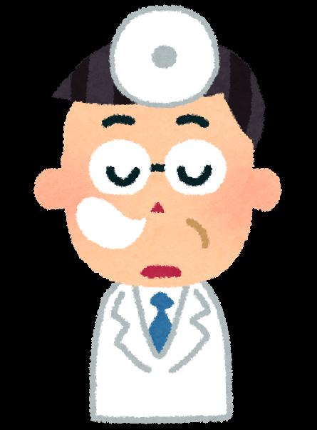 最寄りの小児科医
